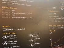 Игровой компьютер i5 / 16 озу ddr4/ ssd 240/hhd 10