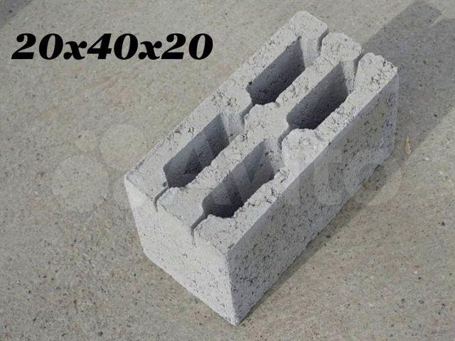 Керамзитобетон купить чебоксары масса бетона в15