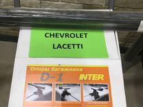 Багажник на крышу chevrolet lacetti