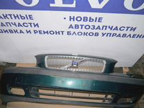 Бампер передний Вольво V70 (V70.00skru1-16)
