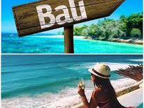 2 недели на Бали