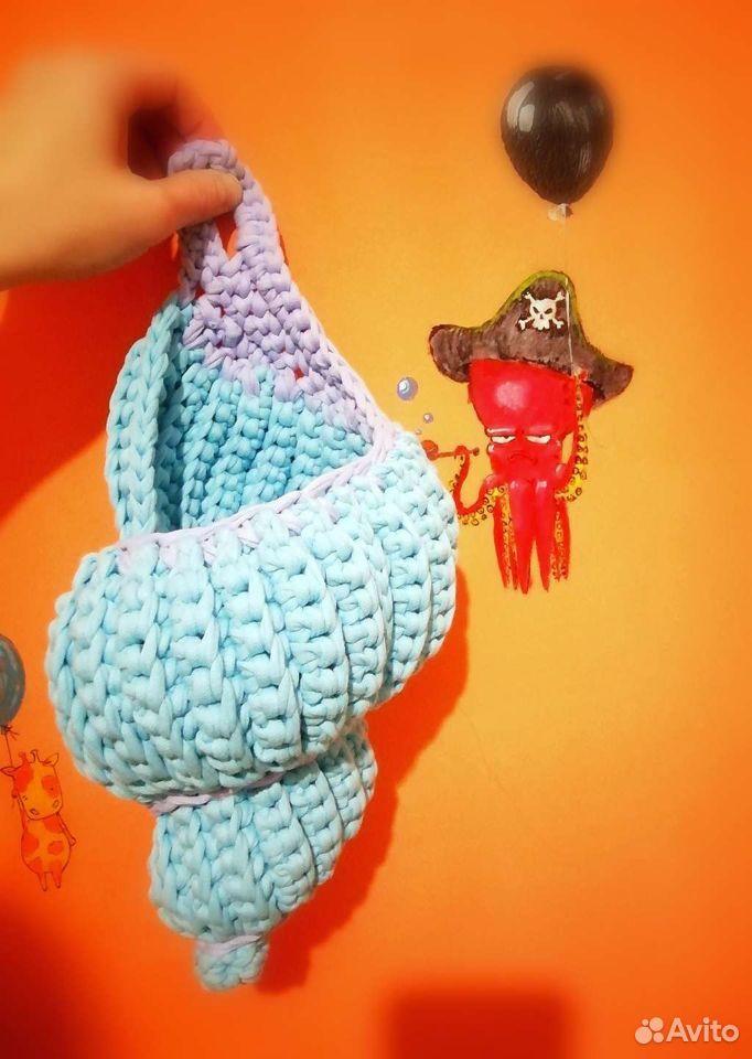 Basket 89806519462 buy 2