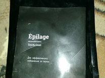 Средство для эпиляции Epilage