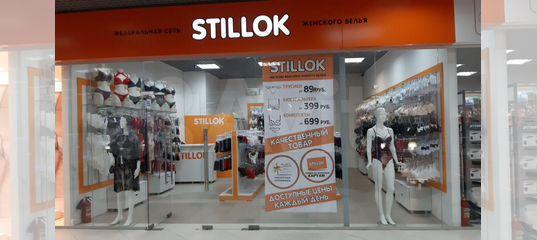 Магазины женского белья в арзамасе вакуумные упаковщики какой выбрать