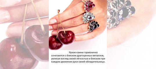 Ювелирные изделия Бриллианты Золото купить в Республике Дагестан на Avito —  Объявления на сайте Авито a9e4dfb07b6