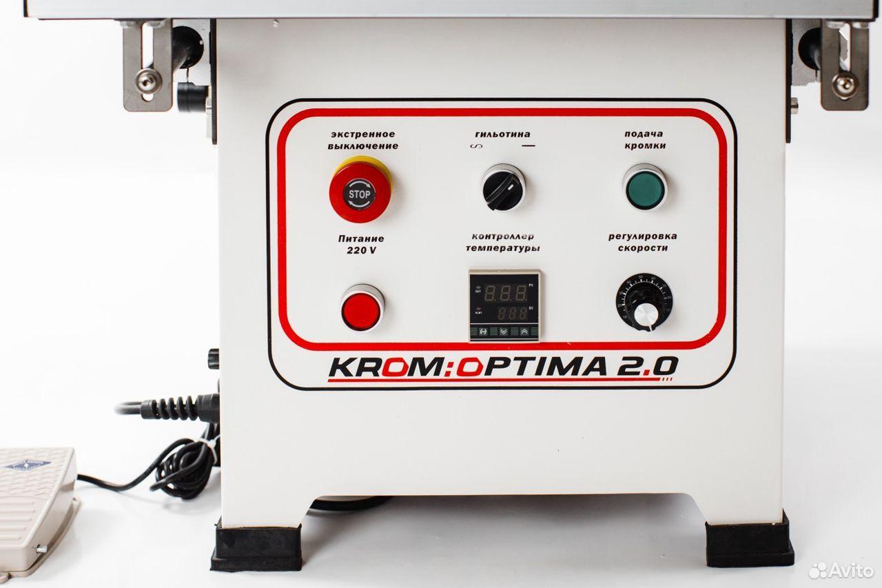 Кромкооблицовочный станок Krom Optima. Новый  88005005920 купить 4