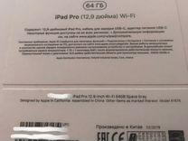 iPad Pro (12.9) Wi-Fi 64gb (Новый)