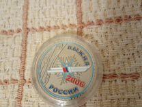 Медаль лыжня России 2006