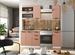 Модульный кухонный гарнитур «Ройс» 2000мм