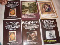 Журналы и буклеты живопись в колпино
