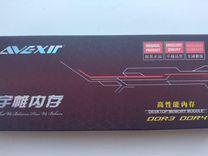 DDR3 1600 4Гб новая