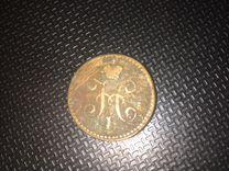 Монета 1 копейка серебром 1843